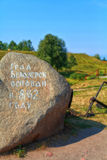 Atracciones de piedra de la ciudad Imagenes de archivo