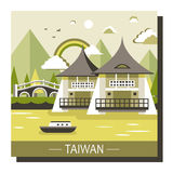 Atracciones del viaje de Taiwán ilustración del vector