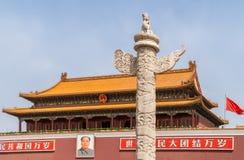 Atrio alla Città proibita, Pechino Immagine Stock