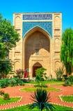 Atrium garden of Kukeldash Madrasah, Uzbekistan Stock Image