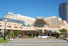 Atrium Palace Hotel and World Trade Center, Russia Stock Photo