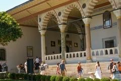 Atrium  of Topkapi Palace Stock Photos