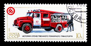 ATs-40 (130) 63B, 1977, historia Pożarniczych silników seria około 198, zdjęcia royalty free