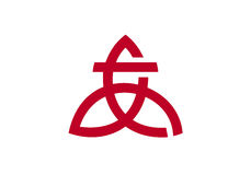 Atsugi city flag Royalty Free Stock Photography