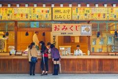 Atsuta津沽(热田神宫)在名古屋,日本 库存照片
