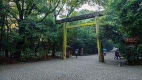 Free Atsuta-jingu (Atsuta Shrine) In Nagoya, Japan Royalty Free Stock Photos - 65693308