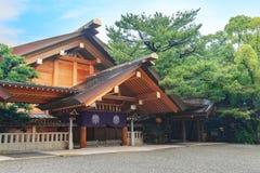 Atsuta-jingu (tombeau d'Atsuta) à Nagoya, Japon photo libre de droits