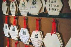 Att önska trädet är ngong knackar byn, lantauön, Hong Kong, porslin royaltyfri bild