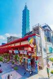 Att 4与台北101的乐趣大厦 库存照片