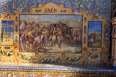 Att belägga med tegel i Plaza de Espana i Seville byggdes för denAmericana Exposicionen 1929 Royaltyfri Bild