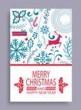 Att gifta sig jul och den ljusa vykortet för lyckligt nytt år stock illustrationer