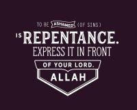 Att att vara skamset av synder är ångern Uttryck det som är främst av din Herre alla stock illustrationer