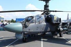 Attack helicopter Ka-52 Alligator Stock Image