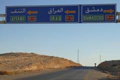 Attanf, Iraq & Damascus Street Sign - Syria Stock Image