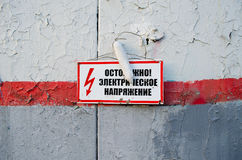 attention L'électricité à haute tension 3D photo stock