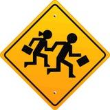 Attention schoolchildren Stock Photo