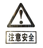 Attention sign. With exclamation mark symbol with caption chinese character stock image