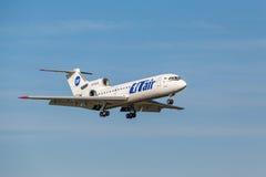 Atterrissage A321 sur la piste Image libre de droits