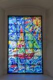 ATTERSEE, SALZKAMMERGUT/AUSTRIA - 18-ОЕ СЕНТЯБРЯ: Цветное стекло w Стоковая Фотография