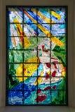 ATTERSEE, SALZKAMMERGUT/AUSTRIA - 18-ОЕ СЕНТЯБРЯ: Цветное стекло w Стоковые Фото