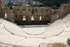 Atticus antique Acropol d'Odeon Gerodes d'amphiteatr Image libre de droits