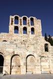 atticus herodes odeon fotografia royalty free