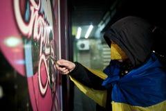 Attivisti Pro-ucraini kiev Fotografie Stock Libere da Diritti