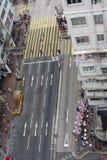 Attività commovente sulla scena della strada affollata in città Immagini Stock Libere da Diritti