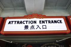 Attraction entrance sign Royalty Free Stock Photos