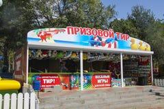 Attraction park  in Gelendzhik Stock Photo