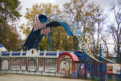 Attraction Park  in Krasnodar Stock Photos