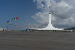Attraction in Sochi on the big square under. A blue sky with clouds Royalty Free Stock Images