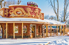 Attractions au parc de Gorki à Kharkov Photos stock