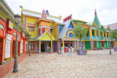 Attractions for children in popular Russian theme Park Stock Image