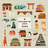 Attractions du Japon réglées Photos libres de droits