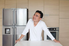 Attractive Asian Man Royalty Free Stock Image