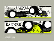 Attractive banner design with calligraphy stroke Royalty Free Stock Images