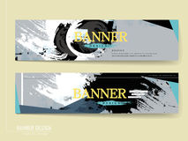 Attractive banners set design Royalty Free Stock Image