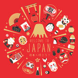 Attractive Japan travel poster. Cultural symbol elements in red, let's go to Japan in Japanese, festival words on the fan, ice words on the flag, lucky words Stock Images