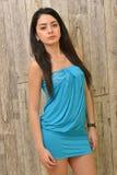 Attractive Latino woman Royalty Free Stock Photo
