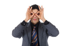 Attractive Nepalese businessman binoculars Royalty Free Stock Photography
