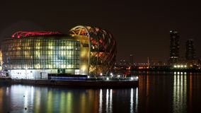 Exhibition center in Seoul. An attractive spot in Seoul. Very nice veiw at night Royalty Free Stock Images