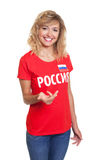 Attractive woman from Russia Royalty Free Stock Photos