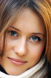 The attractive young girl Royalty Free Stock Images