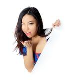 Attraktives asiatisches Mädchen 20 Jahre alte Schuss im Studio Lizenzfreie Stockfotos