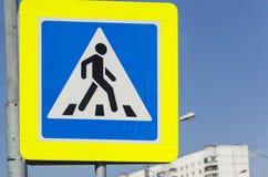 Attraversamento del segnale stradale Fotografia Stock Libera da Diritti