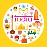 Attrazione di viaggio dell'India Fotografia Stock Libera da Diritti