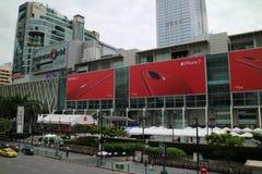 Attrazione turistica centrale del centro commerciale della Tailandia del mondo di Bangkok Immagine Stock
