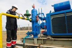 Attrezzatura della stazione del campo del gas naturale Fotografie Stock Libere da Diritti