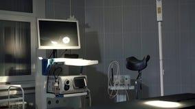 Attrezzatura medica in una clinica moderna, un fondo degli apparecchi medici del computer Immagini Stock Libere da Diritti